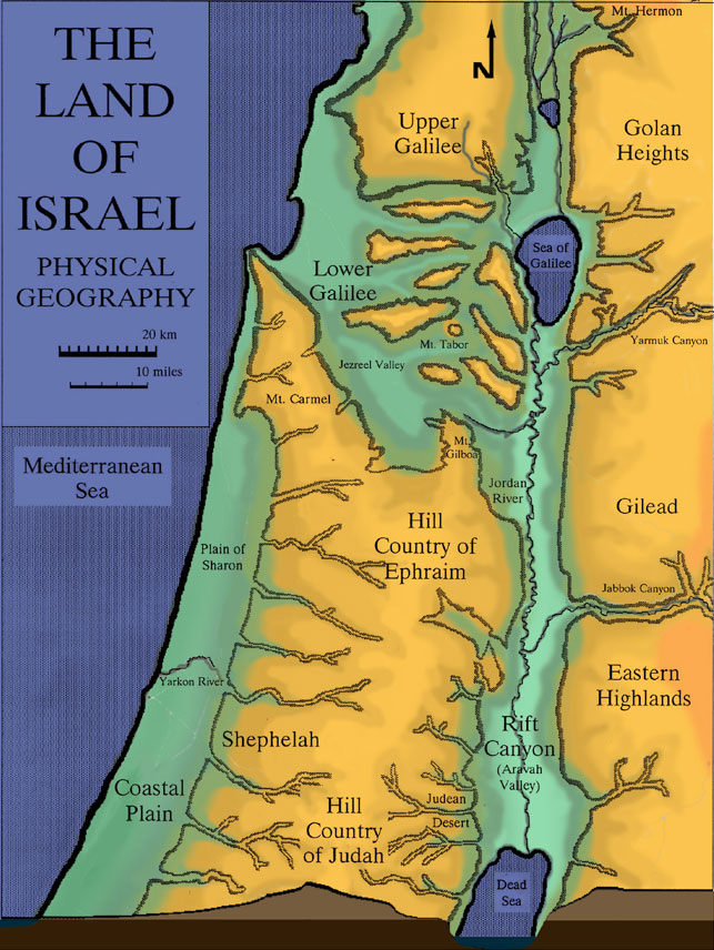 Physical Geography of Israel