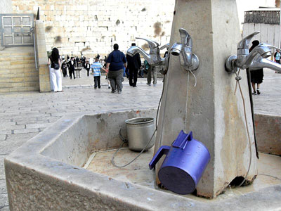 Sink for handwashing by the Western Wall