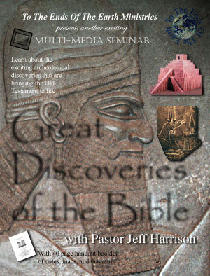 Great Discoveries of the Bible Seminar