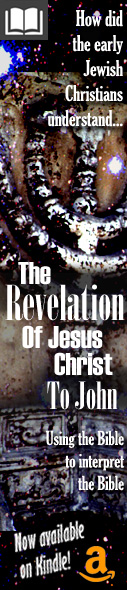 Our Revelation of Jesus Christ to John book is now available on Kindle!
