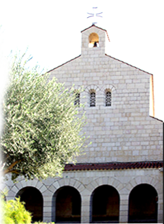 Church of the Multiplication of Loaves and Fishes at Tabgha